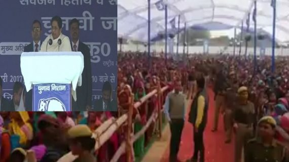 माया ने सपा-कांग्रेस गठबंधन के साथ भाजपा पर बोला हमला