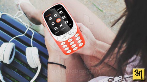 भारत में लॉन्च हुआ नोकिया 3310 जानिए क्या है इस फोन की खूबियां