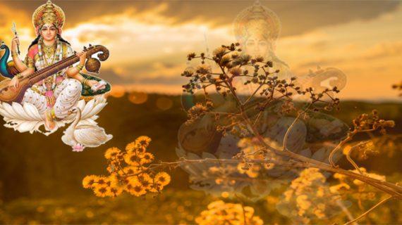 सरस्वती पूजन से होती है बसंत ऋतु की शुरुआत