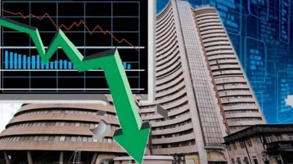 शेयर बाजार : शुरूआती कारोबार में सेंसेक्स में गिरावट