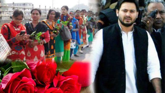 'प्यार के दिन' तेजस्वी के लिए लगी गुलाब की झड़ी…