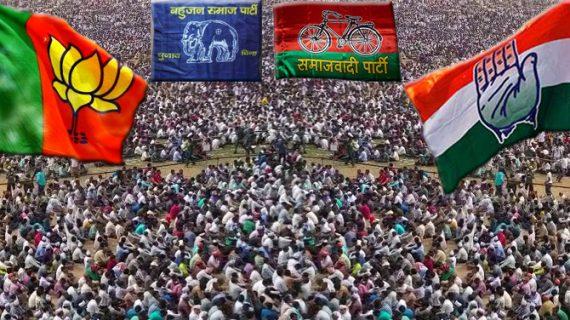 चुनाव के आखिरी चरण में राहुल-अखिलेश सहित शाह करेंगे रैली