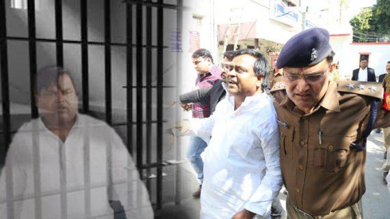 बलात्कार, धमकी और अपहरण मामले में पूर्व मंत्री गायत्री प्रजापति की जमानत अर्जी खारिज