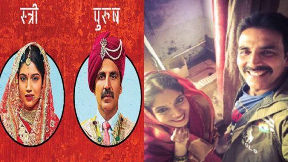 """अक्षय कुमार और भूमि ने इस तरह किया हिंदी में """"टॉयलेट"""" का प्रमोशन"""