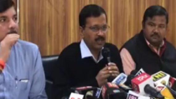 केजरीवाल और दिल्ली चुनाव आयोग आ सकते हैं आमने-सामने