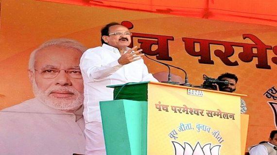 केवल एमसीडी का नहीं, मिनी इंडिया का चुनाव है : वेंकैया नायडू