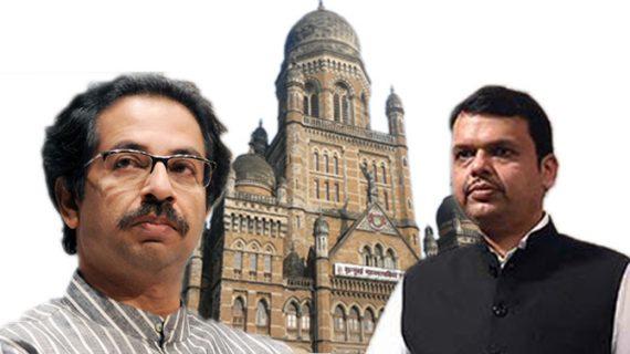 सस्पेंस हुआ खत्म : मुंबई में होगा शिवसेना का ही मेयर!