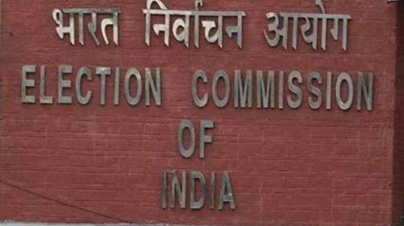 चुनाव आयोग ने बुलाई सर्वदलीय बैठक, ईवीएम मुद्दे पर होगी चर्चा