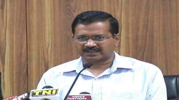 दिल्ली के सीएम केजरीवाल ने दी चुनाव आयोग को चुनौती!