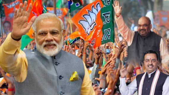यूपी चुनाव में भाजपा की प्रचंड जीत, भविष्य के लिए सुखमय है संकेत