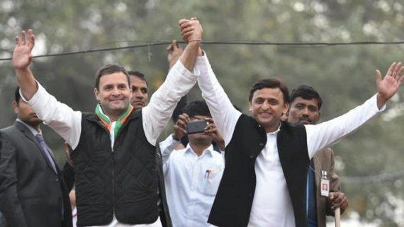 वाराणसी में राहुल और अखिलेश करेंगे रोड शो