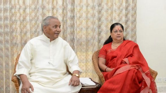 राज्यपाल और मुख्यमंत्री ने दी नव संवत्सर पर शुभकामनाएं