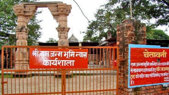 राम मंदिर मामले में कोर्ट के बाहर सेटलमेंट नहीं है मंजूरः जिलानी