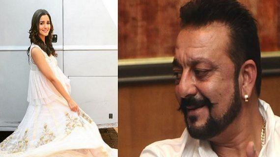 आलिया और संजय दत्त इस फिल्म में एक साथ करेंगे काम…