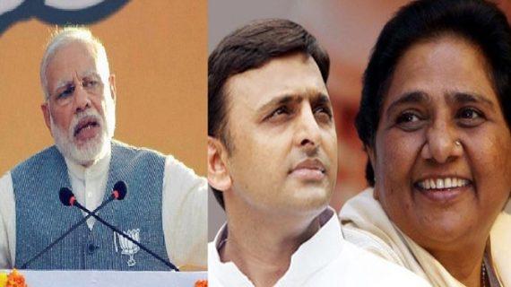#Exit poll 2017: कहीं भाजपा, तो कहीं बनेगी त्रिशंकु विधानसभा
