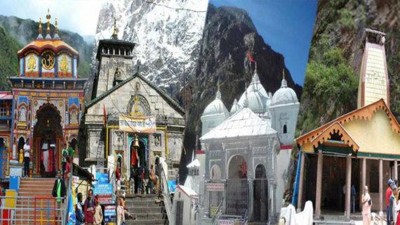 शुरू हो गई चार धाम की यात्रा, खुलेंगे गंगोत्री मंदिर के कपाट