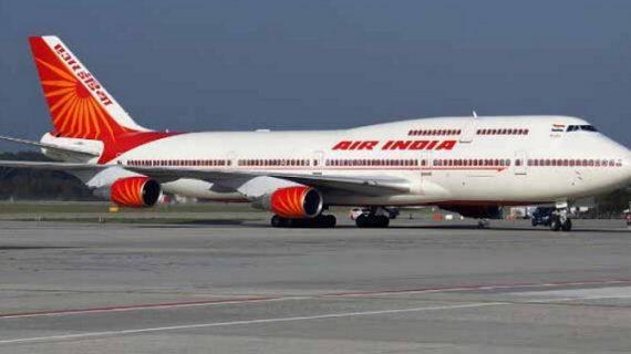 IGI एयरपोर्ट पर टला बड़ा हादसा, टकराते-टकराते ऐसे बचे 2 प्लेन