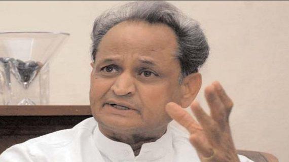 पूर्व मुख्यमंत्री गहलोत ने वर्तमान सरकार को कहा भ्रष्टाचारी