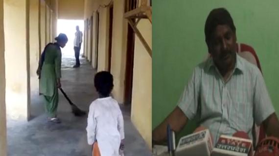 सरकारी कार्यालय पर बच्ची ने लगाई झाडू