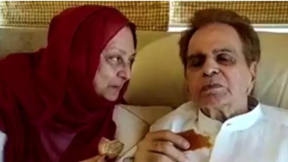 लेजेंडरी दिलीप कुमार के इस वीडियो को देख आपकी भी आखें हो जाएंगी नम