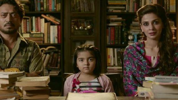 क्या आपको भी हिन्दी बोलने में आती है शर्म, तो जरुर देखें ये वीडियो