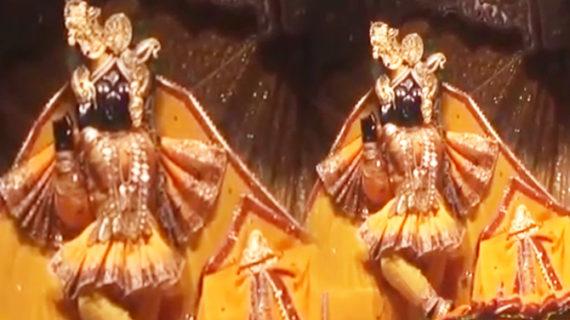 वृंदावन में मनाई गई अक्षय तृतीया, श्रद्धालुओं ने कान्हा को पहनाई पायल