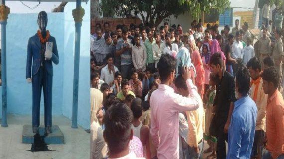 असामाजिक तत्वों ने बिगाड़ा गांव का माहौल, लोगों का विरोध प्रदर्शन