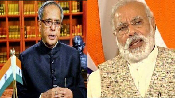 महावीर जयंती पर राष्ट्रपति और प्रधानमंत्री का राष्ट्र को संदेश