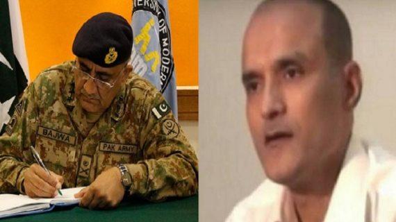 जाधव की फांसी पर कोई समझौता नहीं : पाकिस्तानी सेना