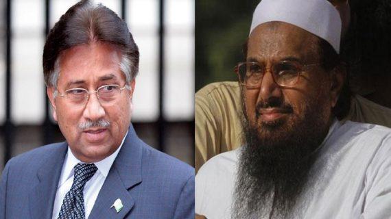 26/11 आतंकी हमले का हाफिज से नहीं है कोई कनेक्शन : परेवज मुशर्रफ