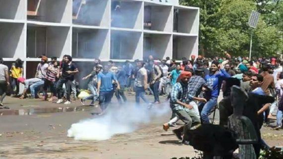 PU में पुलिस-विद्यार्थियों के बीच हुई झड़प पर उपराष्ट्रपति ने मांगी रिपोर्ट