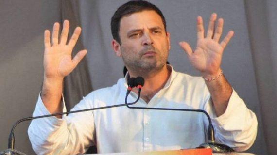 राहुल गांधी 1 मई को करेंगे गुजरात चुनाव अभियान का शंखनाद