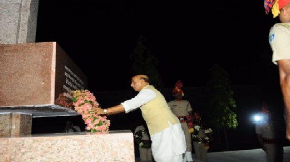 राजनाथ ने स्वतंत्रता सेनानियों को दी श्रद्धांजलि
