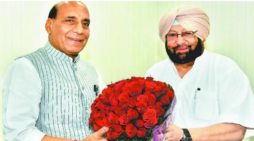 अमरिंदर सिंह ने राजनाथ सिंह से की मुलाकात, कहा BSF की अतिरिक्त कंपनियों की है जरुरत