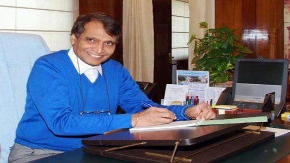सुरेश प्रभु 17 अप्रैल को करेंगे मंत्रालय के कार्यों की समीक्षा