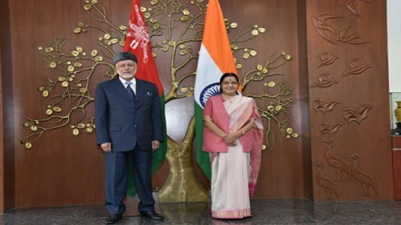 सुषमा ने ओमान के विदेश मंत्री यूसुफ बिन अलावी से की मुलाकात