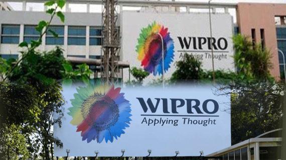 देश की दिग्गज आईटी कंपनी विप्रो ने 600 कर्मचारियों को दिखाया बाहर का रास्ता