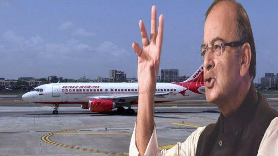 सरकार एयर इंडिया को कर सकती है परिचालक से बाहर: अरूण जेटली