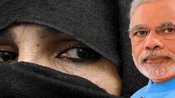 हलाला के नाम पर दोस्त को सौंपी पत्नी, पीड़िता ने लगाई PM मोदी से गुहार