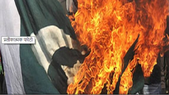 POK में लगे पाकिस्तान से आजादी के नारे, छात्रों में गुस्सा