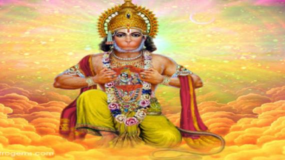 पवनपुत्र हनुमान की रात में करे पूजा, पूरी होगीं सारी मनोकामनाएं