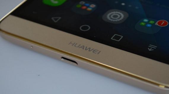 Huawei Y7 स्मार्टफोन स्पेशल फीचर्स के साथ हुआ लॅान्च…