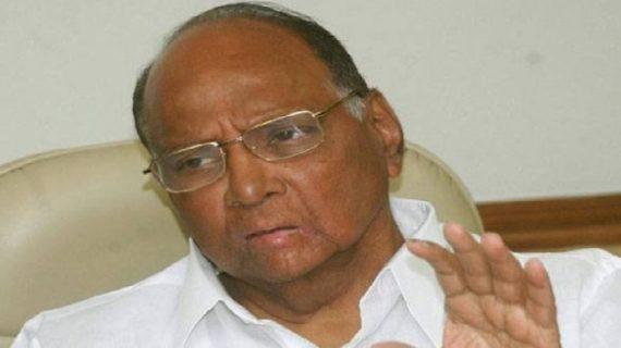 शरद पवार ने ठुकराया था सोनिया द्वारा दिए गए राष्ट्रपति उम्मीदवार बनने का प्रस्ताव