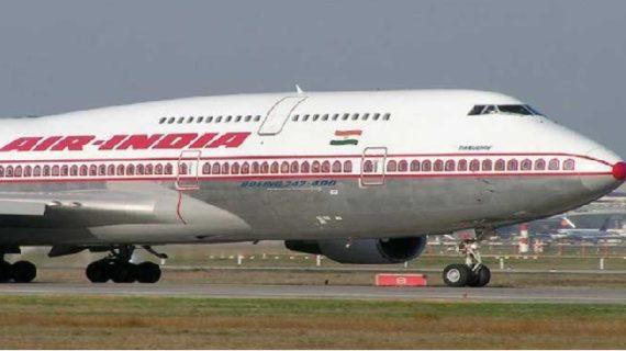 CBI ने UPA के वक्त विमानों की खरीद को लेकर दर्ज की 3 FIR