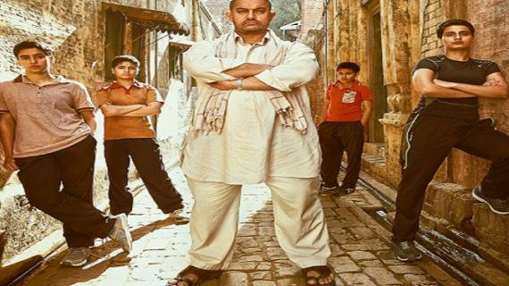 चीनी मीडिया में आमिर ने इनको भी छोड़ा पीछे