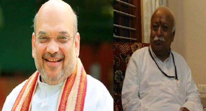 बीजेपी अध्यक्ष और संघ प्रमुख तय करेंगे राष्ट्रपति के लिए एनडीए का उम्मीदवार कौन ?