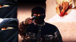 आजमगढ़ की लड़की ने किया ISIS के आंतकी से मोबाइल पर निकाह