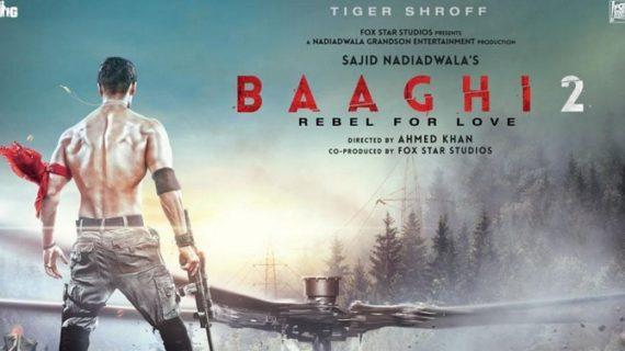 फिल्म की शूटिंग शुरु होने से पहले 'बागी-2' का पोस्टर हुआ लांच