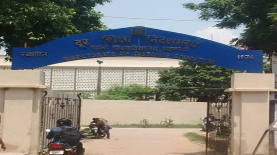 बिहार: 25 अंक की परीक्षा में मिले 40 अंक