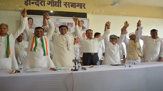 राहुल गांधी के नेतृत्व में कांग्रेस लड़ेगी विधानसभा चुनाव